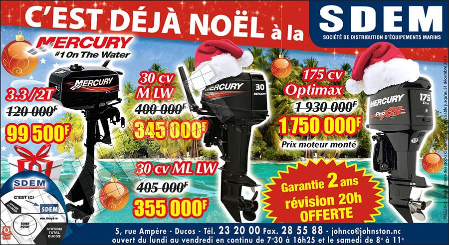 SDEM-5X12-2613